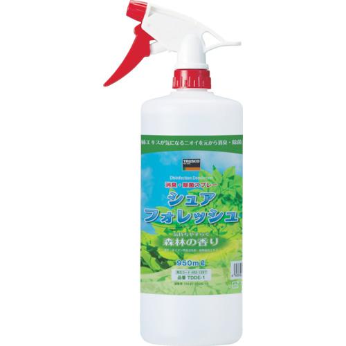 【在庫処分】トラスコ中山(TRUSCO) 除菌・消臭剤シュアフォレッシュ スプレータイプ 950ML 【品番:TDDE-1】●