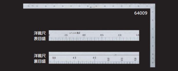 シンワ測定 洋裁尺 シルバー 75×35cm 【品番:64009】