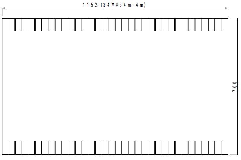パナソニック 巻き蓋 700×1152 【品番:RS9GD6017NEC】