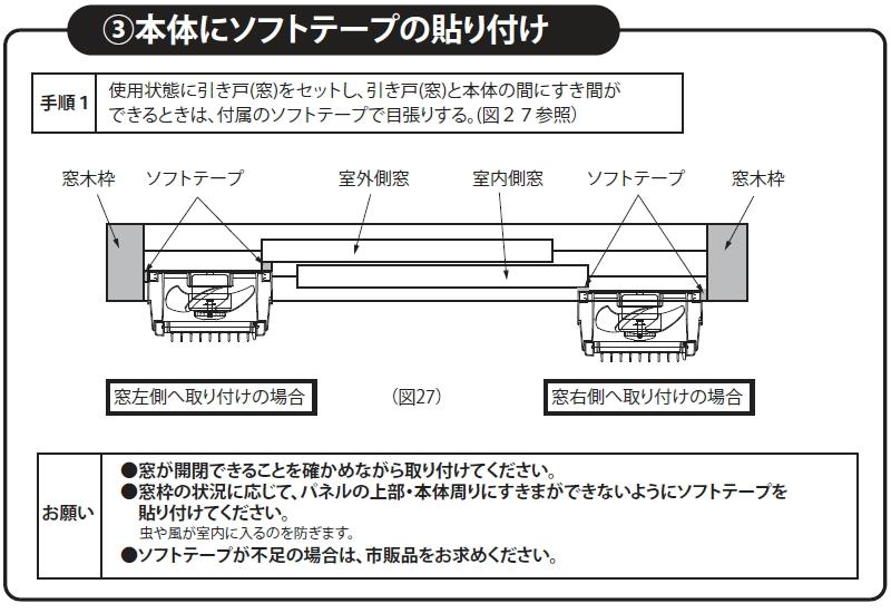 高須産業 同時給排形窓用換気扇 ウィンドウ・ツインファン(ミニリモコン付) 【品番:FMT-200SM】●