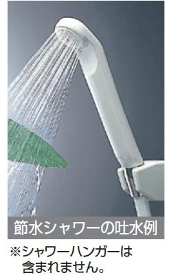 KVK 節水シャワーヘッド ホワイト 【品番:PZ689B】●■