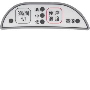 SANEI 前割暖房便座 アイボリー 【品番:PW9071-I】
