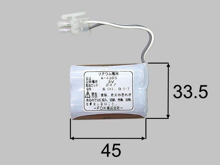【メール便対応】LIXIL(INAX) リチウム電池 【品番:A-4305】