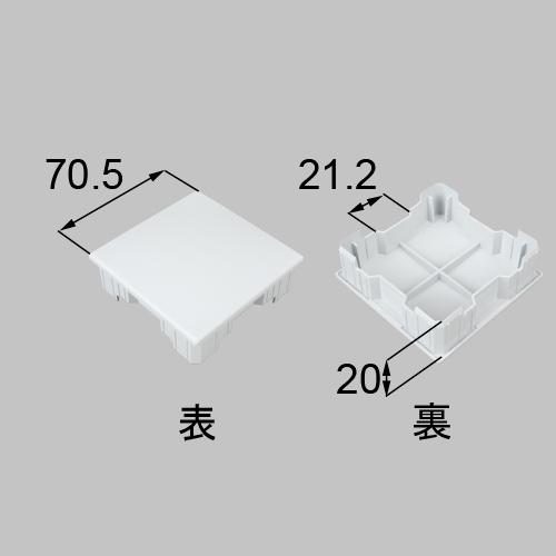 LIXIL(トステム) 手すり用70柱キャップ ナチュラルシルバー 【品番:YFBD121】