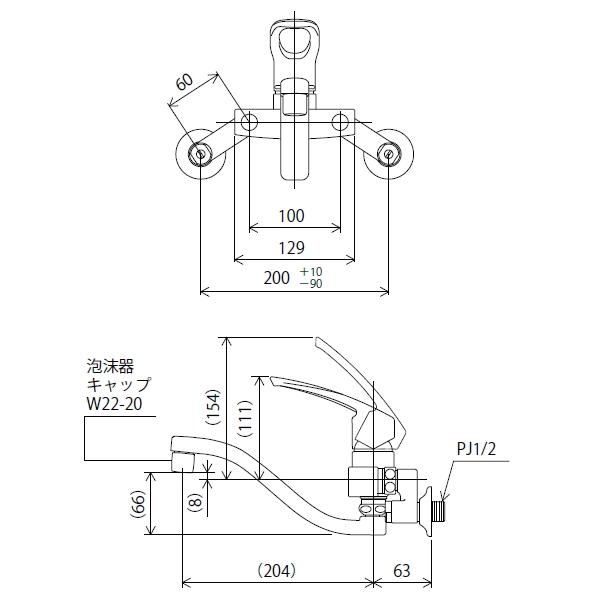 KVK シングルレバー式混合栓 一般地用 【品番:KM5000TH】●■