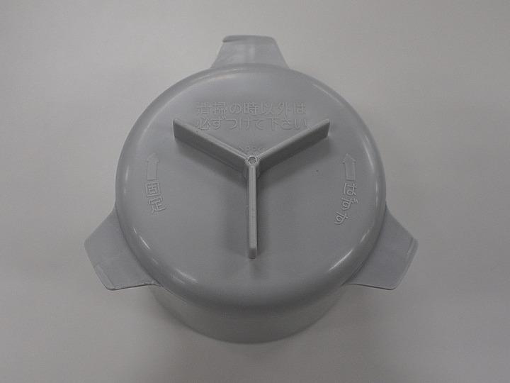 LIXIL(INAX) 防臭オワン 【品番:NKP5007-3】●