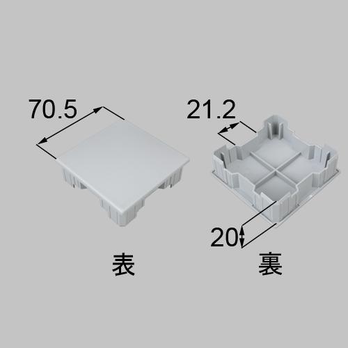LIXIL(トステム) 手すり用70柱キャップ シルバー 【品番:YFBS121】◯
