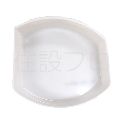 LIXIL(INAX) 棚トレイ 【品番:BM-MFT-TR60R】◯