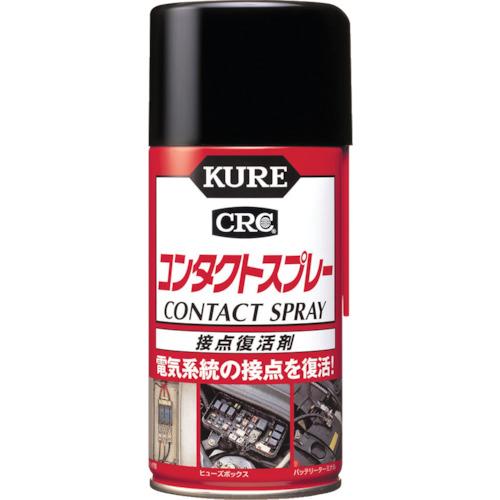 呉工業(KURE) 接点復活剤 コンタクトスプレー 300ml 【品番:No.1047】●