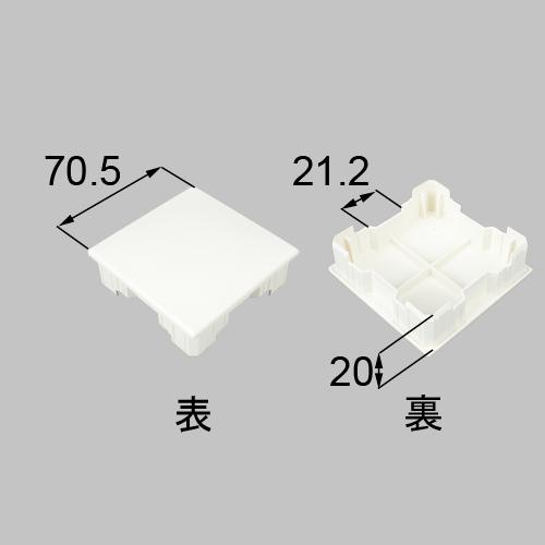 LIXIL(トステム) 手すり用70柱キャップ ホワイト 【品番:YFBW121】◯