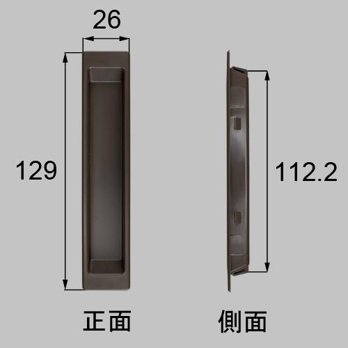 【メール便対応】LIXIL(トステム) 引手 ブロンズ 【品番:FBAB60A】