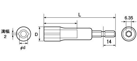 【メール便対応】トップ工業 電動ドリル用 ハットセパ(カップ形)取付用ソケット 【品番:EHT-3】