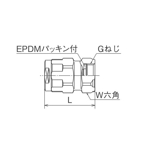 オンダ ダブルロックジョイント(WJ型) WJ7型 アダプター 【品番:WJ7-1313-S】〇◯