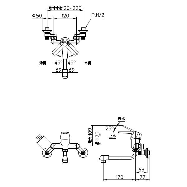 SANEI シングル混合栓 寒冷地用 【品番:CK1700DK-13】