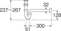 SANEI 洗面排水栓付Pトラップ 【品番:PH779-32】■