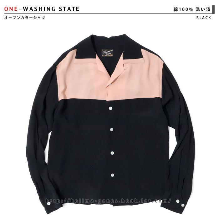レーヨンロングスリーブオープンカラーシャツ