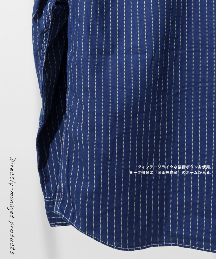 ウォバッシュワークシャツ