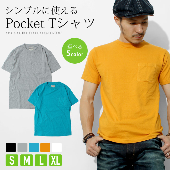 ラフィーコットンポケットTシャツ