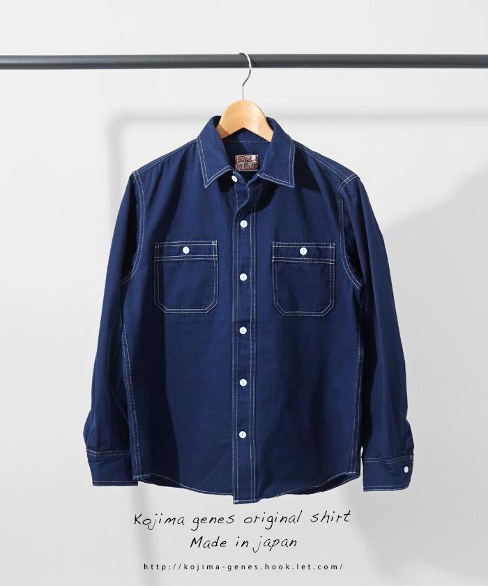 インディゴワークシャツ