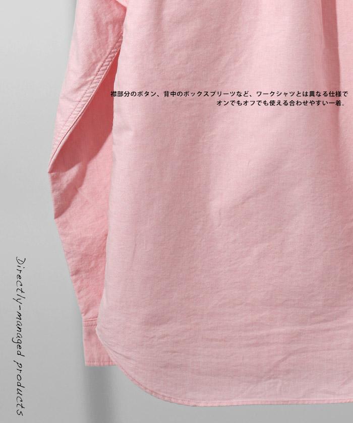 オックスフォードボタンダウンシャツ ピンク