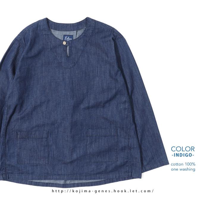 プルオーバーロングスリーブシャツ