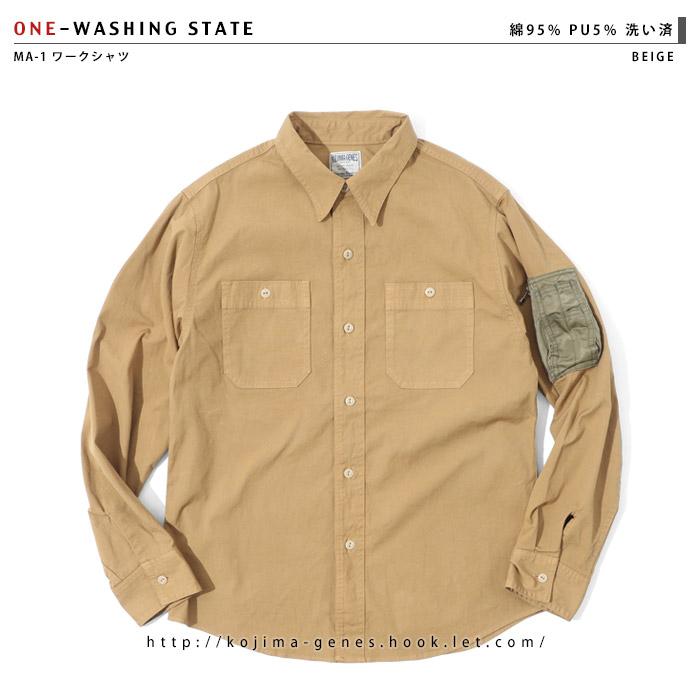 MA-1ポケットシャツ