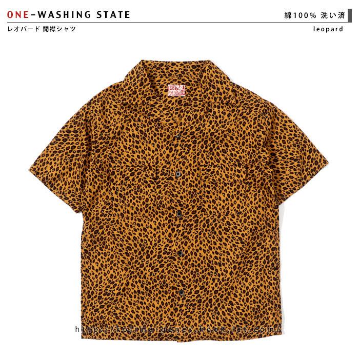レオパードオープンカラーシャツ
