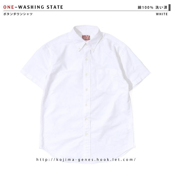 オックスフォードボタンダウン半袖シャツ