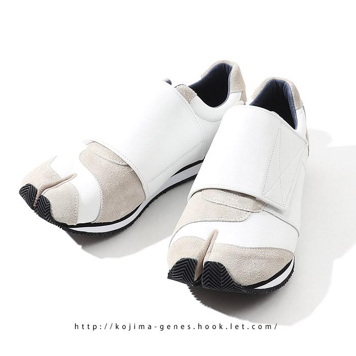 足袋スニーカーホワイト