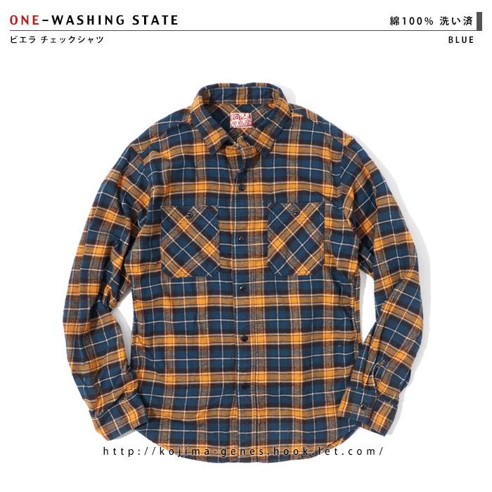 ビエラチェックシャツ ブルー