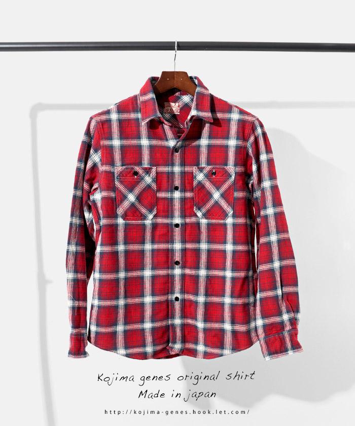 チェックネルシャツ レッド