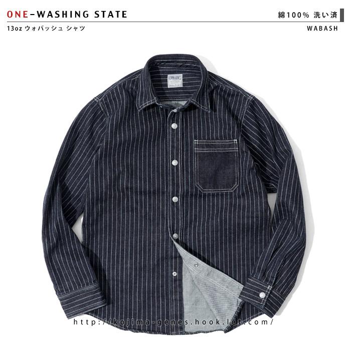 13ozウォバッシュシャツ