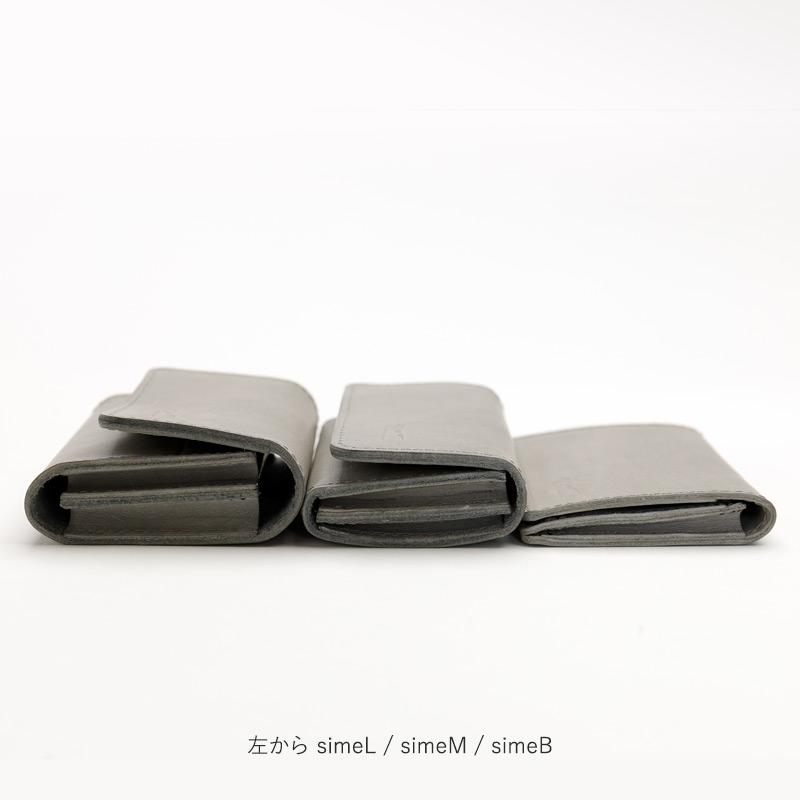 simeM[シームM] イタリアンレザー製 40枚入り 名刺入れ ※ブラックのみ瀬戸内レザー使用