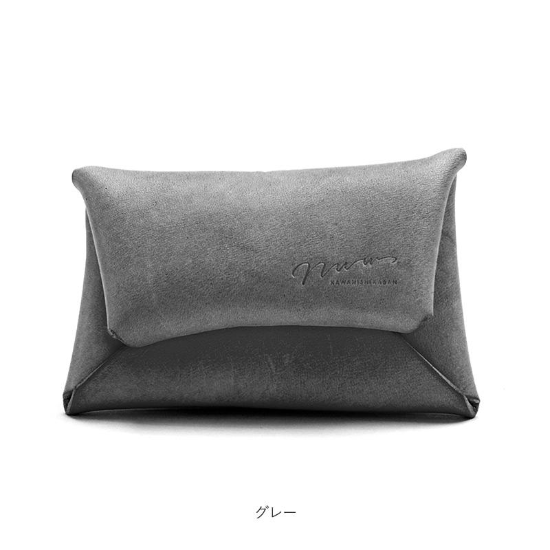 pirrow[ピロー] 本革製 枕のような形状の小銭・カード入れ