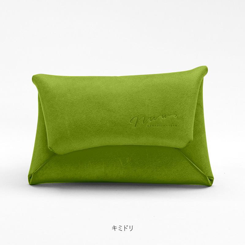 pirrow[ピロー] 瀬戸内レザー製 枕のような形状の小銭・カード入れ