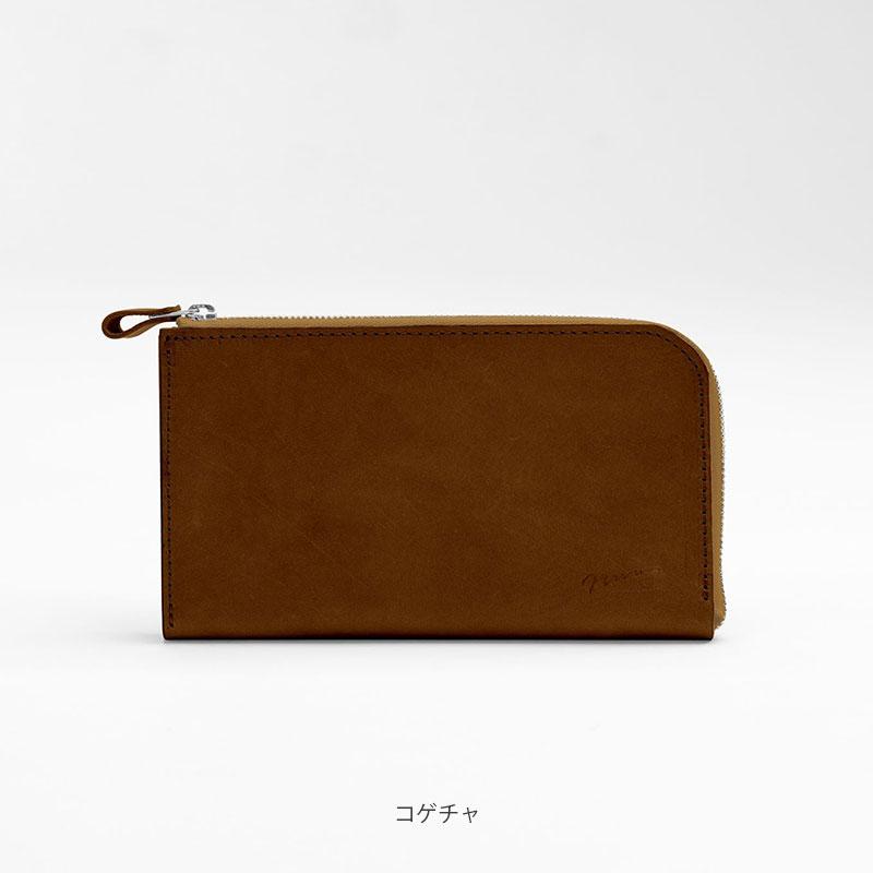 ricchyL[リッチーL] イタリアンレザー製 L型財布 ※ブラックのみ瀬戸内レザー使用