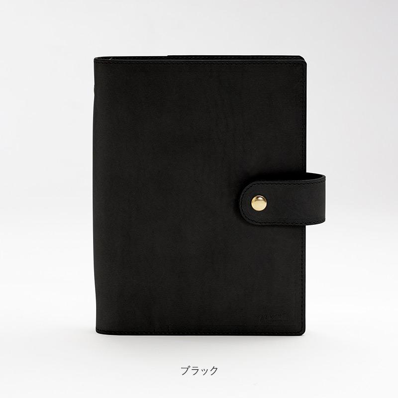 bain[バイン] イタリアンレザー製 システム手帳 ※ブラックのみ瀬戸内レザー使用