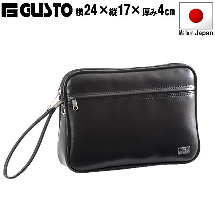 銀行バッグ 合皮製集金バッグ 日本製 豊岡製鞄 メンズ KBN25627 G-ガスト G-GUSTO