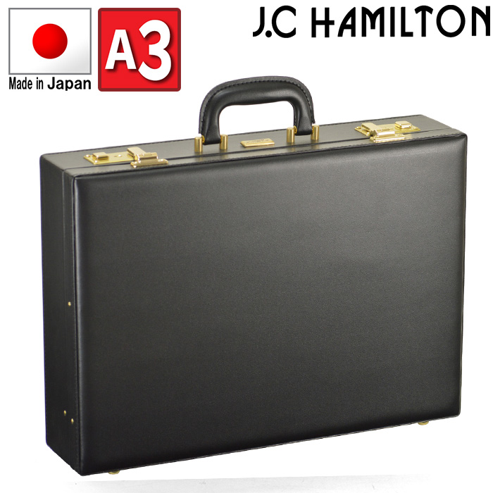 アタッシュケース メンズ A3 日本製 豊岡製鞄 KBN21226 ジェイシーハミルトン J.C HAMILTON 送料無料