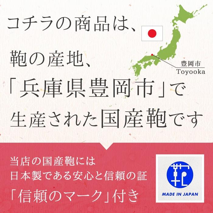 銀行バッグ 合皮製集金バッグ 日本製 豊岡製鞄 メンズ KBN25628 G-ガスト G-GUSTO
