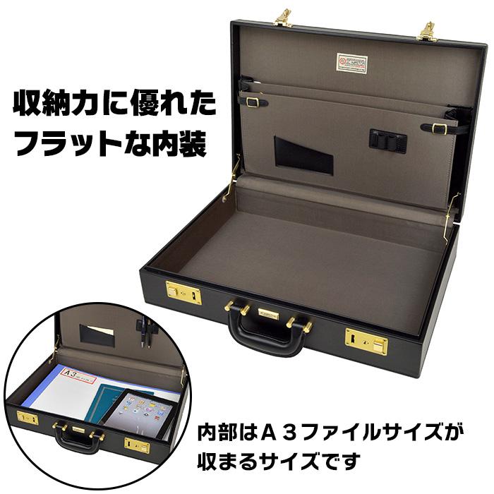アタッシュケース 日本製 豊岡製鞄 メンズ A3ファイル KBN21225 ジェイシーハミルトン J.C HAMILTON 送料無料