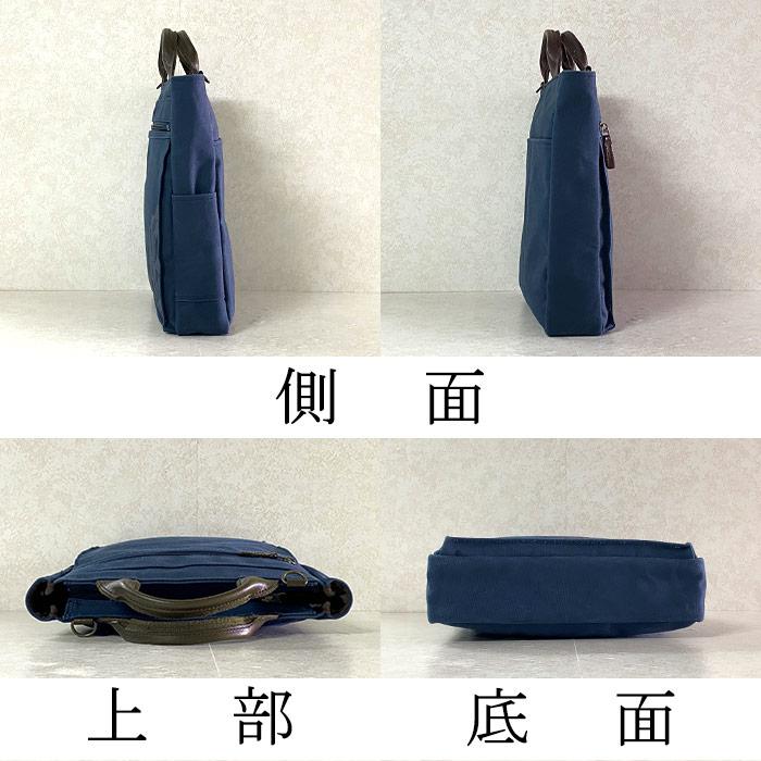 トートバッグ ショルダーバッグ カジュアルバッグ 日本製 豊岡製鞄 メンズ レディース A4 縦型 撥水 帆布 和風 お稽古 旅行 街持ち カーキ 紺 ベージュ KBN01037 鞄の國