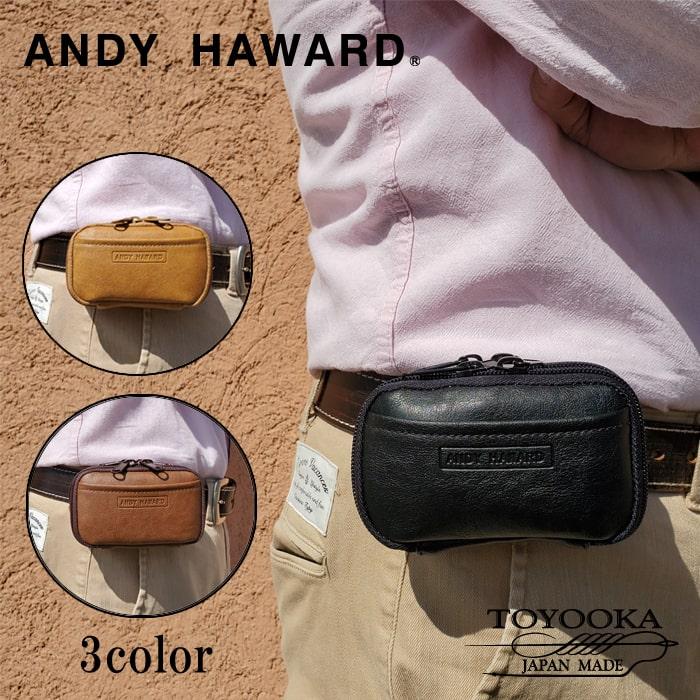 ベルトポーチ ウエストポーチ 日本製 豊岡製鞄 メンズ 2室 iQOSポーチ KBN25871 アンディハワード ANDY HAWARD