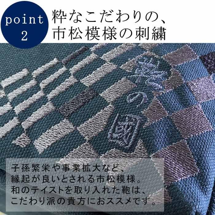 ショルダーバッグ カジュアルバッグ 日本製 豊岡製鞄 メンズ レディース A5ファイル 横型 撥水 帆布 和風 旅行 街持ち カーキ 紺 ベージュ KBN01039 鞄の國