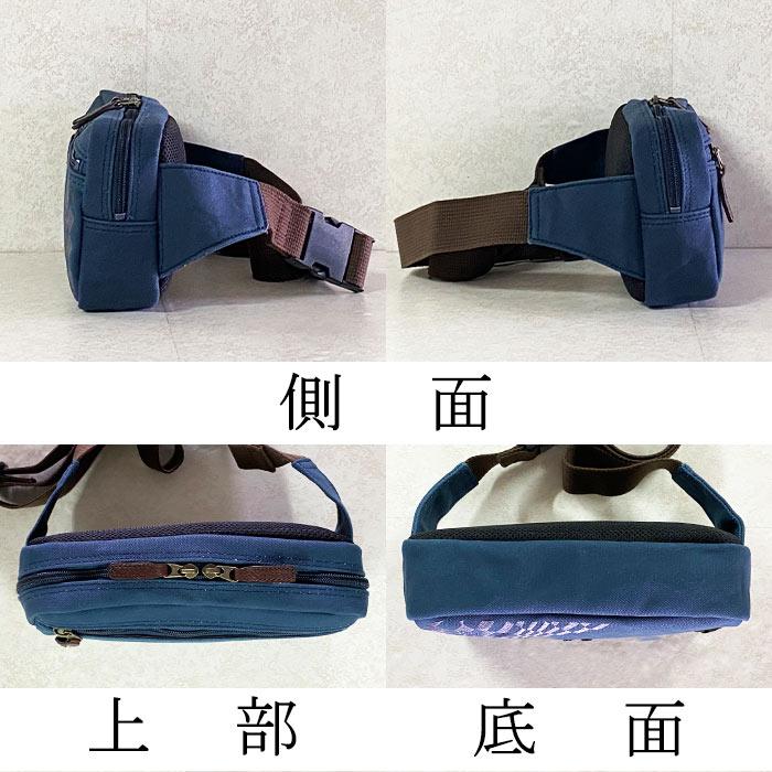 ウエストバッグ カジュアルバッグ 日本製 豊岡製鞄 メンズ 撥水 帆布 和風 旅行 街持ち カーキ 紺 ベージュ KBN01040 鞄の國