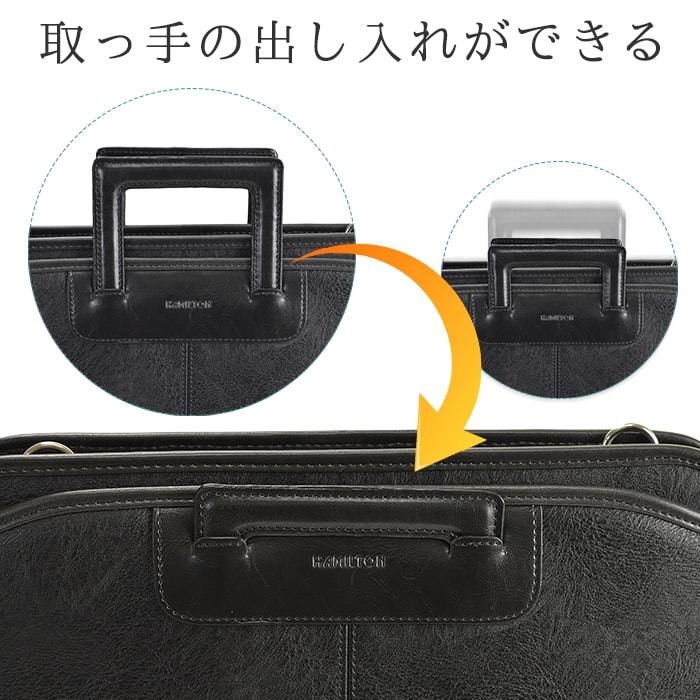 ビジネスバッグ ブリーフバッグ クラッチバッグ メンズ B5 薄マチ スマート 外回り 出張 黒 KBN23482 ハミルトン HAMILTON