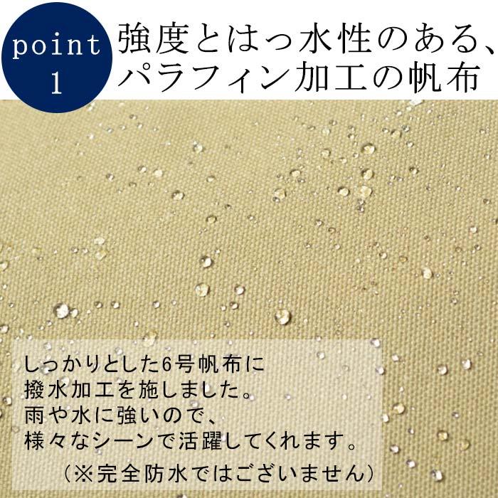 リュック デイパック カジュアルバッグ 日本製 豊岡製鞄 メンズ レディース A4 撥水 帆布 和風 旅行 街持ち カーキ 紺 ベージュ KBN01036 鞄の國