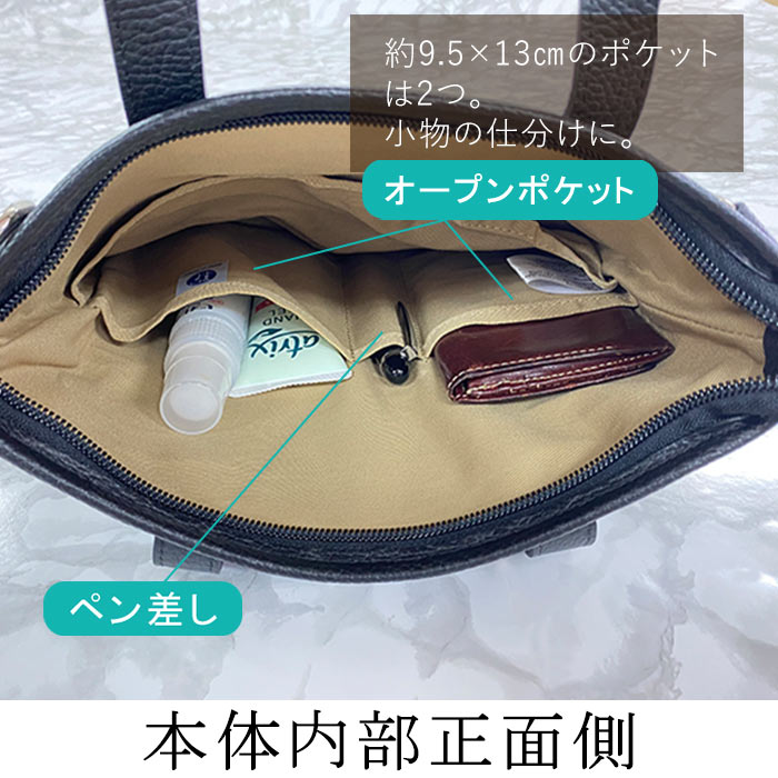 トートバッグ ショルダーバッグ 日本製 豊岡製鞄 牛革 本革 レザー メンズ A4 薄マチ 縦型 旅行 街持ち 黒 紺 キャメル KBN01013 サドル SADDLE
