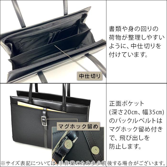 トートバッグ ビジネスバッグ レディース A4ファイル 軽量 リクルート 通勤 面接 就活 黒 KBN53412 ヴァレンチノヴィスカーニ VALENTINO VISCANI