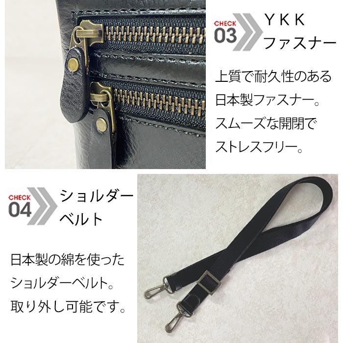 ショルダーバッグ クラッチバッグ レザーバッグ 日本製 豊岡製鞄 牛革 レザー メンズ 薄マチ 横型 旅行 散歩 ショッピング 黒 KBN01023 サドル SADDLE